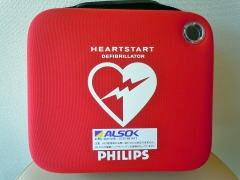 AED実物