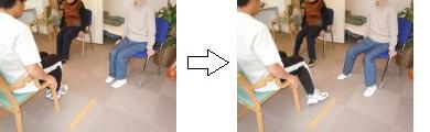 座位での下肢筋のトレーニング①